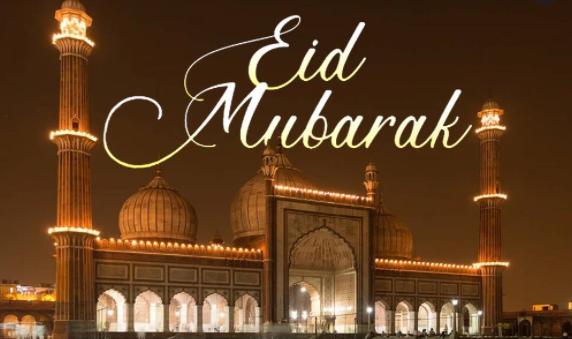 Happy Eid Mubarak 2021 wishes