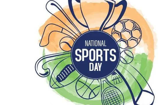 Happy National Sports Day 2021