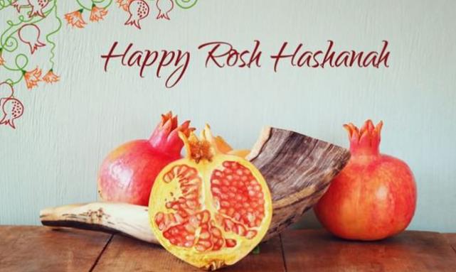Happy Rosh Hashanah 2021