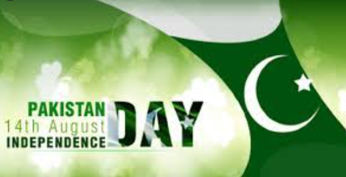 Pakistan independence day wishes 2021