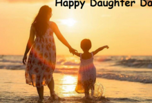 Happy Daughter Day 2021