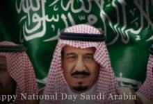 Happy Saudi Arabia national day