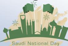 Saudi National Day Image