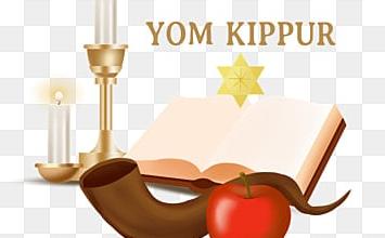 Yom Kippur 2021