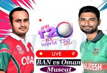 Bangladesh Vs Oman T20 Live streaming
