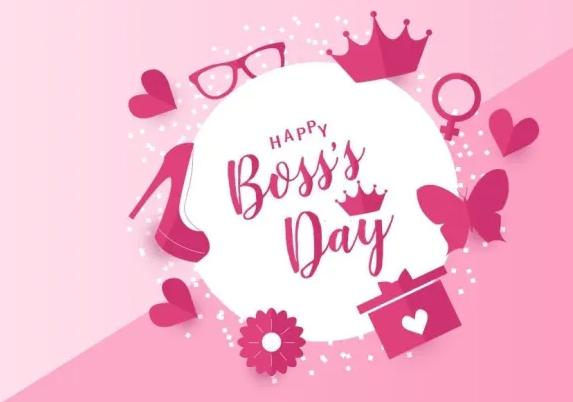 National Boss Day 2021
